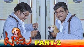 Tommy Full Movie Part 2 | Latest Telugu Movies | Rajendra Prasad