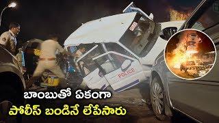 ఏకంగా పోలీస్ బండినే లేపేసారు | Latest Telugu Movie Scenes | Surya Latest Telugu Scenes