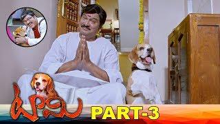 Tommy Full Movie Part 3 | Latest Telugu Movies | Rajendra Prasad