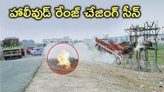 హాలీవుడ్ రేంజ్ చేజింగ్ సీన్ | Latest Telugu Movie Scenes | Surya Latest Telugu Scenes