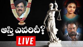 Maruthi Rao Assets Latest News LIVE | Amrutha Vashini | Pranay | Sravan | Top Telugu TV