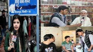 Hindu Muslim Areas Mein Kyu Lag Rahay Hain Gates | Delhi Seelampur | @ SACH NEWS |