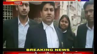 Azam Khan News Update | आजम खान को स्पेशल कोर्ट ADJ- 9 से राहत, कोर्ट ने की पुलिस रिमांड ख़ारिज