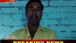 Hardoi | अतिकरणों पर चला बुलडोजर, दुकानदार की पिटाई का Video हुआ Viral | JANTV