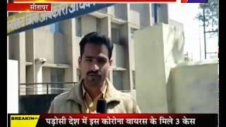 Sitapur Hindi News   कच्ची शराब पीने से बिगड़ी सेहत, इलाज के दौरान एक की मौत, 3 गंभीर