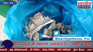 चोरों के हौसले बुलंद ATM में ब्लास्ट कर लाखो ₹ लूटे। Explosion in atm resulted in robbery #bn #mp