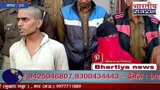 कलयुगी बेटे ने प्रेमिका से शादी करने के लिए अपनी ही मां की कर दी हत्या। #bn