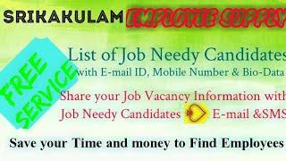 SRIKAKULAM     EMPLOYEE SUPPLY   ! Post your Job Vacancy ! Recruitment Advertisement ! Job Informati