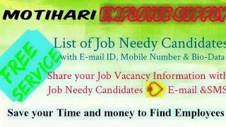 MOTIHARI     EMPLOYEE SUPPLY   ! Post your Job Vacancy ! Recruitment Advertisement ! Job Information