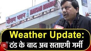 #Delhi में फिर बदलेगा मौसम, 13 और 14 को बारिश की संभावना