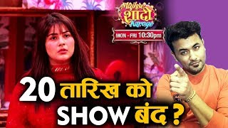Will Mujhse Shaadi Karoge Show To Go OFF AIR On 20th March? | Shehnaz Gill | Paras Chhabra