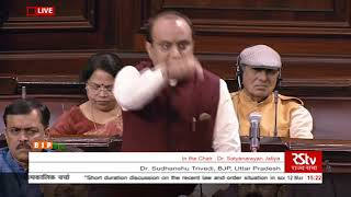 Dr. Sudhanshu Trivedi's speech on the recent law and order situation in some parts of Delhi in RS