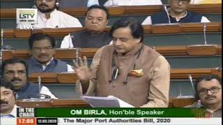 Budget Session 2020 | Shashi Tharoor's Remarks on The Major Port Authorities Bill, 2020