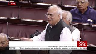 Budget Session 2020 | Kapil Sibal's Remarks on Delhi law and order situation