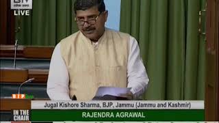 Shri Jugal Kishore Sharma on Demands for Grants under Control of Ministry of Railways for 2020-21