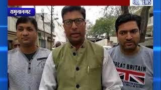 यमुनानगर में सड़क बनी लोगो के लिए मुसीबत का सबब    ANV NEWS YAMMUNANAGAR - HARYANA