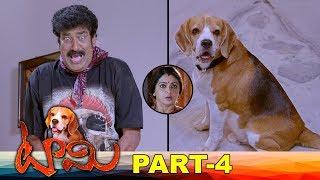 Tommy Full Movie Part 4 | Latest Telugu Movies | Rajendra Prasad