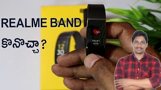 Realme band unboxing Telugu