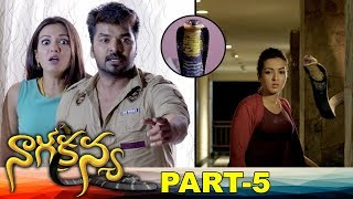 Nagakanya Full Movie Part 5 | Latest Telugu Movies | Jai | Rai Laxmi | Catherine Tresa