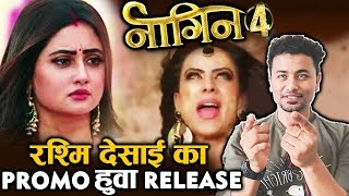 Naagin 4 Promo Out | Rashmi Desai LOOKS Stunning With Nia Sharma |Rashami Desai Aka Naagin Shalaakha