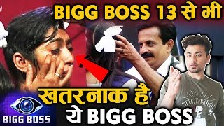 Bigg Boss Malyalam CROSSES All Limits; Here's What Happened In The Recent Episode