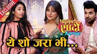 Khatron Ke Khiladi Fame Rani Chatterjee Reaction On Paras & Shehnaz Show Mujhse Shaadi Karoge