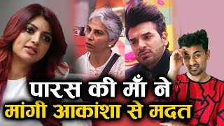 Ex Girlfriend Akanksha Puri Claims Paras Chhabra's Mother Called Her For Help; Here's Why