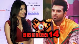 Akansha Puri Reaction On Doing BIGG BOSS 14 And EX BF Paras Chhabra