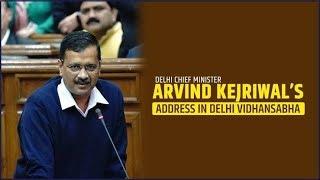 दिल्ली की जनता को coronavirus से बचाने के लिए हमारी सरकार हर प्रयास कर रही है - अरविंद केजरीवाल