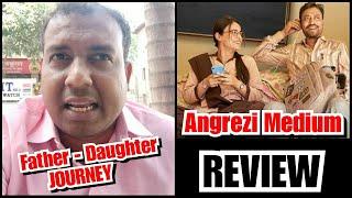 Angrezi Medium Review By Surya - Irrfan Khan, Radhika Madan