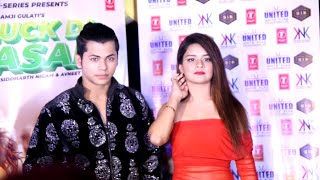 Siddharth Nigam AND Avneet Kaur Interview For Luck Di Kasam Song