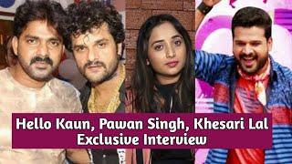 Hello Kaun, Pawan Singh & Khesari Lal - Rani Chattergee Exclusive Interview