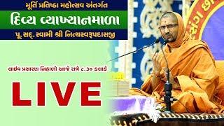 ????LIVE : Vyakhyanmala @ Karanj Surat 13/03/2020