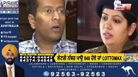 Mohali के DC Girish Dayalan ने खुद बताया कब तक रहेंगे घर में बंद