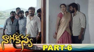 Nagakanya Full Movie Part 6 | Latest Telugu Movies | Jai | Rai Laxmi | Catherine Tresa