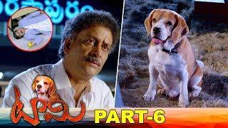 Tommy Full Movie Part 6 | Latest Telugu Movies | Rajendra Prasad