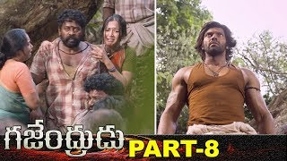 Gajendrudu Full Movie Part 8 | Latest Telugu Movies | Arya | Catherine Tresa