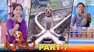 Tommy Full Movie Part 7 | Latest Telugu Movies | Rajendra Prasad