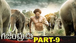 Gajendrudu Full Movie Part 9 | Latest Telugu Movies | Arya | Catherine Tresa