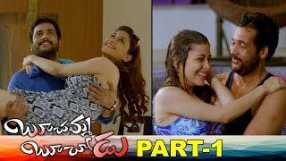 Boochamma Boochodu Full Movie Part 1 | Latest Telugu Movies | Sivaji | Kainaz Motivala