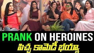 Prank on Heroines | Anukunnadi Okati Ayinadi Okati Movie | Telugu Pranks Latest | Top Telugu TV