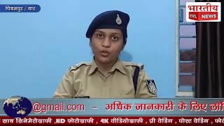 सागोर पुलिस अवैध रूप से गोवंश तस्करी करने वालो को एक कंटेनर के साथ पकड़ा। #bn #Dhar