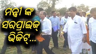 Minster Ranendra Pratap Swain and Captains Dibya Shankara Mishra on Nuapada visit