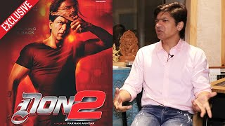 Singer Shaan Reaction On Being UPSET With Shahrukh Khan's DON 2 | Exclusive Interview