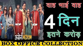 Angrezi Medium Fourth Day / 3 Day Box Office World Wide Collection | News Remind