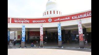 Gulbarga Mein Coronavirus Ka Khathra Ek Haftey Tak Hotels Shops Aur Pan Shops Bandh Karne Ki Hidayat