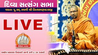 Divya Satsang Sabha @ Ahmedabad 14-03-2020