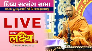 LIVE || Divya Satsang Sabha || Pu.Nityaswarupdasji Swami || Ahmedabad