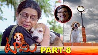 Tommy Full Movie Part 8 | Latest Telugu Movies | Rajendra Prasad
