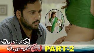 Boochamma Boochodu Full Movie Part 2 | Latest Telugu Movies | Sivaji | Kainaz Motivala